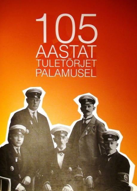 105 aastat tuletõrjet Palamusel